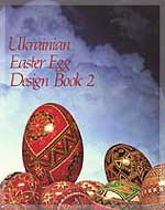 Book. Ukrainian Design Book 2 by Luciow and Perchyshyn