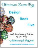 Book. Ukrainian Easter Egg Design Book 5 by Natalie Perchyshyn and Deanna Perchyshyn