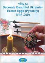 DVD. How to decorate Beautiful Ukrainian Easter Eggs (Pysanky) With Luba.