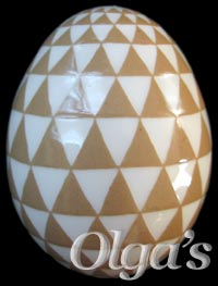 Ukrainian egg. Etched Pysanka. Sacred Geometry Pysanky. Tiling / tessellation of triangles. Inverted.