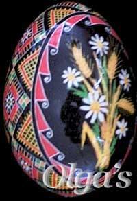 Ukrainian Easter egg. Wheat and Daisies.