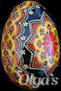 Ukrainian Easter egg. Goose pysanka with traditional design elements and symbols.